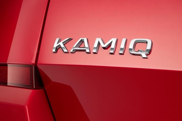 Az új Skoda SUV a KAMIQ